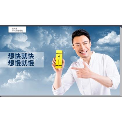 ANTAIYI - Enhanced Version Delay Spray 10ml Original Male Delay Spray Delay Lasting External Use Anti Premature Ejaculation Prolong 60 Minutes Adult Toy For Men Alat Seks Lelaki (Semburan Tahan Lama)
